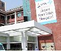Max Hospital Mohali